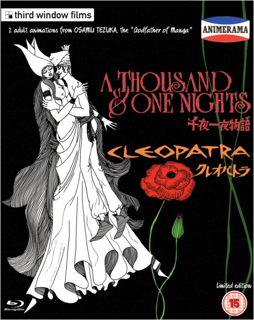 Animerama: A Thousand and One Nights / Cleopatra