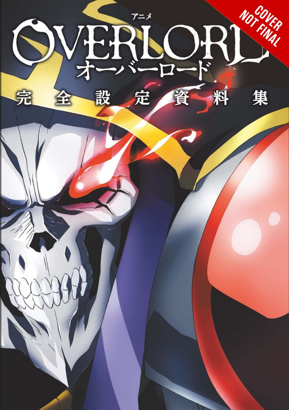 Overlord: The Complete Anime Artbook