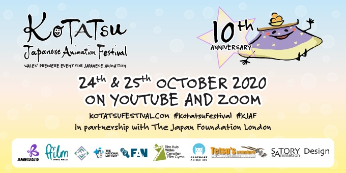 Kotatsu Japanese Animation Festival 2020