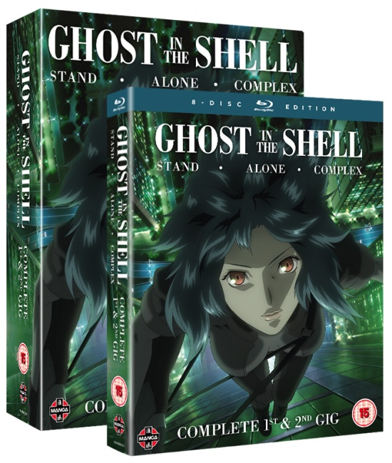 Ghost in the Shell: Stand Alone Complex Complete Series Collection - Standard Edition