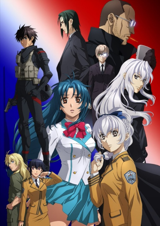 Full Metal Panic: Invisible Victory