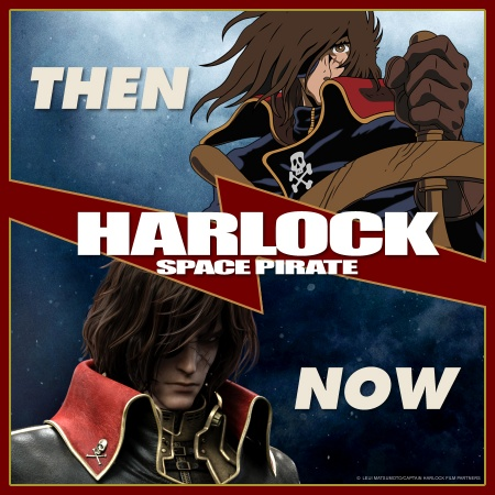 Harlock Space Pirate - Now and Then