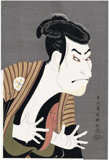 Sharaku 'The Actor Otani Oniji III as Edobei'
