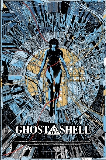 Mondo - Kilian Eng's Ghost in the Shell