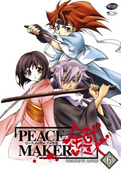 Peacemaker: Prelude to Battle Cover