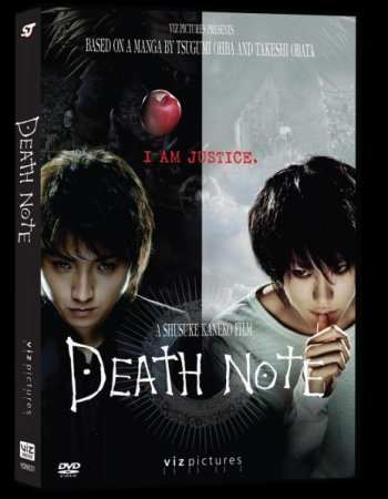 Live Action Death Note Feature Film US DVD