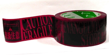Evanglion Store Packing Tape