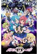 AKB0048 (1-13) Streaming