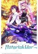 The Asterisk War (Streaming 1-12)