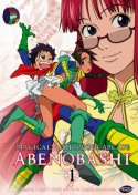 Magical Shopping Arcade Abenobashi: Volume 1