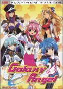 Galaxy Angel: Volume 1: What's Cooking?