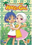 Hare and Guu Volume 1