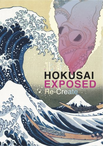 An Immersive Exhibition of Katsushika Hokusai Works and 'Re-create'