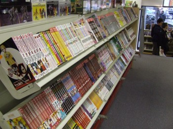 Orbital Manga rows of manga