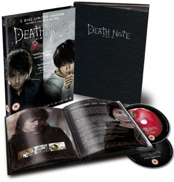 Death Note Live Action Movie DVD cover