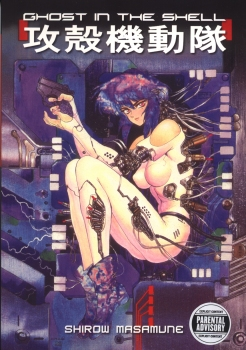Ghost In The Shell Manga Cover