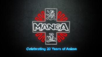 Manga: Celebrating 20 Years of Anime