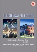 The Shinkai Collection
