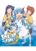 Squid Girl: Season 1 Blu Ray