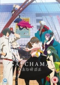 Gatchaman Crowds 1-12 (DVD)