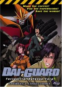 Dai Guard: Terrestrial Defense Corp. Perfect Collection