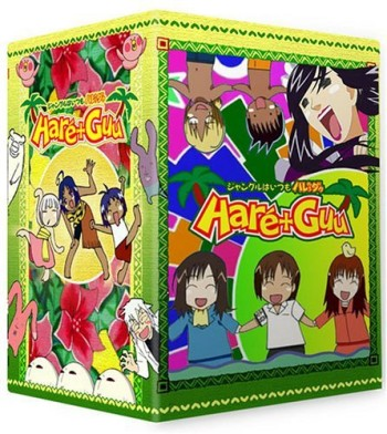 Hare and Guu Volume 1 Art Box