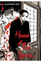 House Of Five Leaves - Volume 1
