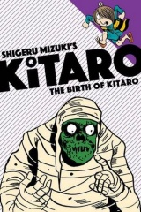 The Birth of Kitaro